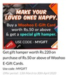 Buy Woohoo gv of 50 & get Myntra gv worth 10 & other gvs worth 210.