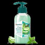 Himalaya hand sanitizer 85ml & 250ml