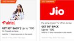 Amazon Pay Merchants 100% Cashback Offers on Jio, Airtel, Vodafone, Dunzo, 1MG, Netmeds, Milkbasket, Domino's & Many more