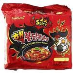 Pack Of 5 Samyang Bulldark Spicy Chicken Roasted Noodles 140gms