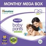 Himalaya Total Care Baby Pants CMB(M) 4NX28'S