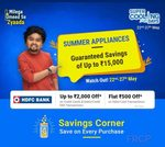 (Last day) Flipkart Super Cooling Days 22-27 May :- Upto 65% off on ACs, Refrigerators & More + Extra Upto 2000₹ off using HDFC Cards & EMI Transaction