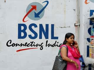 BSNL Launches Rs. 365 Prepaid Recharge Plan With Year-Long ...
