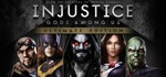 (Free) Injustice: Gods Among Us Ultimate Edition | Steam | PS4 | XBOX