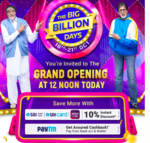 Flipkart Big Billion Days Sale Starts at 12 Noon Early Access for Plus Members : Upto 80% off + 10% Discount on SBI Cards