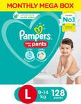 Supercoin Deal : Extra ₹250 off on Select Pampers Diapers using 100 supercoins