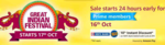 Amazon Great Indian Festival 10% Instant Discount via HDFC Bank Cards