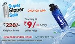 Upcoming - Droom : Sipper Sale @ Rs.9 | 11th November (10 AM) | Deals in Every Hour