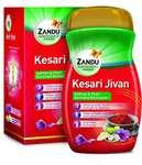 Zandu Kesari Jivan 450 G Pack of 2
