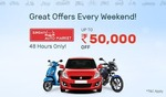 Droom Sunday Auto Market Sale- Cars Up To Rs. 50,000 OFF | Bikes Up To  20,000 OFF | Scooters Up To Rs. 1,500 OFF (48 Hours Only)