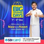 Flipkart big shopping days are coming 1-5 Dec 2020