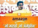 No Marathi, No Amazon