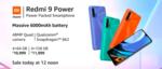 Redmi 9 Power | Massive 6000mAh battery | Starting ₹10,999