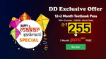 DD Exclusive - Get 14 Months Pass At Just Rs.255 + Free Gaana Plus for 3 Months