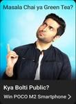 Flipkart Kya Bolti Public E34 Masala ya Green Tea? Win Poco M2 Smartphone 1 winner, GVs and SCs