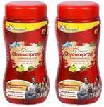 Extra Coupon Off - DR. MOREPEN Chyawanprash 500g For Kids & Adults Pack of 2