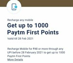 Get Up to 1000 Paytm First Points on Doing Mobile Recharge of 48 or more Via UPI (User Specific)