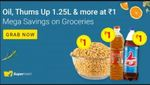 Flipkart Groceries Flat 50 % Offers ,Buy 1 Get 1 Offers ,Rs.1 Offers And 10 % Instant Discount With ICICI Cards