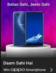 Flipkart Daam Sahi Hai E61 Tennis Essentials Win Oppo A11k smartphone 1 winner, SCs