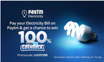 Chance to win 100% cashback ( Lucky  Users ) - Pay Electricity bill on paytm