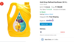 LOOT- Gold Drop Refined Sunflower Oil 5 L (for Hyderabad)