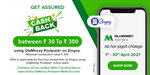 Get assured cashback between Rs 30 to Rs 300 using OlaMoney Postpaid+ on Zingoy