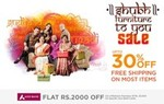 Pepperfry Shubh Furniture To You Sale Upto 60% Off + Flat 2000 Off WITH AXIS CARD
