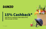 Get 15% cashback up to ₹50 on your Dunzo order when you pay via Simpl