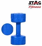 Stag PVC Fixed Dumbbell, Set of 2