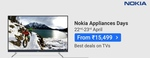 Nokia Appliances Days (22nd - 23rd)- Starting From ₹15,499 + 10% off via HDFC Bank Cards