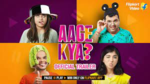 Flipkart Aage Kya 23 April E27 | A Fox & a Mouse | TCL Bluetooth Headset , 1000 & 50 GV Supercoins