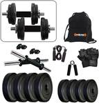 Kore PVC-DM Combo (4 Kg - 26 Kg) Home Gym and Fitness Kit with Gym Accessories flat 81% off starting@ ₹768