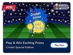 Flipkart Daily Trivia - Answers for 25th April 2021 - win gems