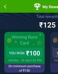 Dealshare Loot : Predict On IPL Get 15-1000 Discount On Grocery products ( 100 Won Today)