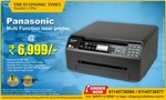 Panasonic KX-MB1500 Multifunction Laser Printer (Print,Copy,Scan) rs 7,048+Free Indiatimes GC of Rs.250 on purchase by Credit Card, will be applicable on purchase above Rs. 999 on shoppingindiatimes.com