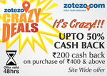 Get Rs.200 Cashback On Purchase Of Rs.400