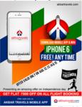 Flat 500 off on all flight bookings on Akbar travels App