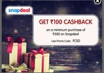 Get Rs 100/- Freecharge Cashback on Minimum Purchase of Rs 500/- at Snapdeal