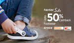 paytm || kids footwear flat 50% cash back on top brands