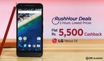 Rush Hour Deal: LG Nexus 5X rs 5500 Cashback PayTM  Check PC
