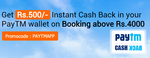 500 cashack using paytm in easemytrip
