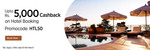 Upto 5000 rupees off on hotel booking at PaYTM . code: HTL50. at www.PAYTM.com