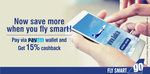 Goair : Get 15% cashback upto Rs. 500 when you pay via Paytm Wallet on GoAir Website or App