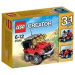 Lego Desert Racers, Multi Color @Rs.321