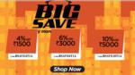 BIGBASKET bigSave Coupon codes(4/6/10 %)