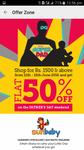 Shop for 1500 and above on babyoye & get 50% off on father's day weekend