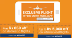 Musafir || ICICI bank offers on Flights and Hotels