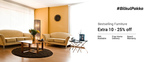 Flipkart: Great Offers On Furniture Extra 10 - 25% Off