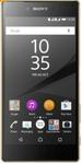 Sony Xperia Z5 Premium Dual SIM 32 GB @45628 (AFTER CB)