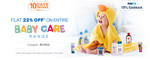 Get Flat 22% off on Entire Baby Care Range